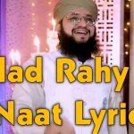 Khuda Ki Azmatain Kya Hain Naat Lyrics