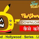 How To Use Pikashow APK For Android